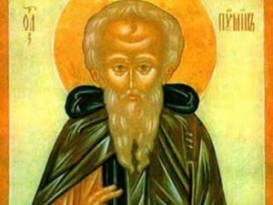 Sfântul Pimen cel Mare