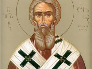 Viaţa Sfântului Ierarh Eumenie, Episcopul Gortinei