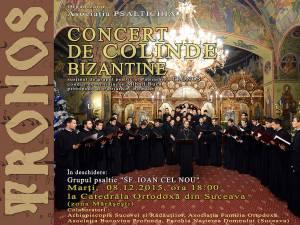"""Concert de colinde şi cântări bizantine la Catedrala """"Naşterea Domnului"""" din Suceava"""