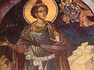 Sfântul Prooroc Daniel