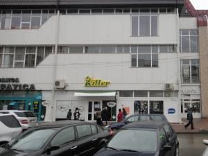 Magazinul General din Rădăuţi a fost închis ISU