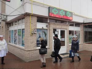 Magazinul General Rădăuţi