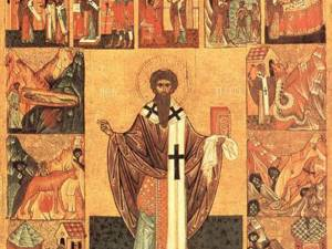 Sfântul Sfinţit Mucenic Patrichie