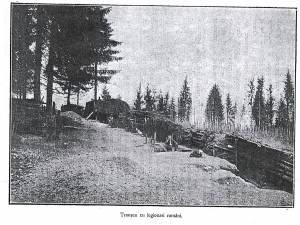 Suceava, ocupată de trupele ruseşti