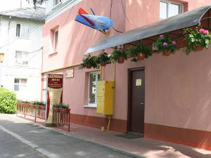 Sediul Casei de Ajutor Reciproc a Pensionarilor (CARP) Suceava