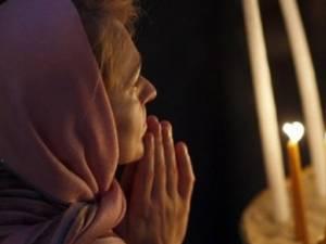 """""""Doamne, de cele ascunse ale mele curăţeşte-mă!"""", o rugăciune deosebit de puternică"""