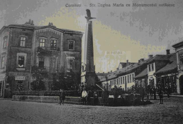 Refacerea monumentului dedicat memoriei soldaţilor şi ofiţerilor români şi ucraineni ai fostului regiment cezaro-crăiesc nr. 41 de la Cernăuţi