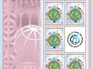 """Emisiunea filatelică """"25 ani, Banca Mondială în România"""""""