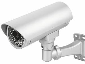 Persoana care a instalat camerele nu avea licență de funcționare în domeniul sistemelor de alarmă la efracție. Foto: www.sintonexpert.ro