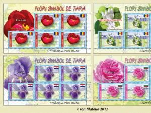 """Emisiunea de mărci poştale """"Flori simbol de ţară"""""""