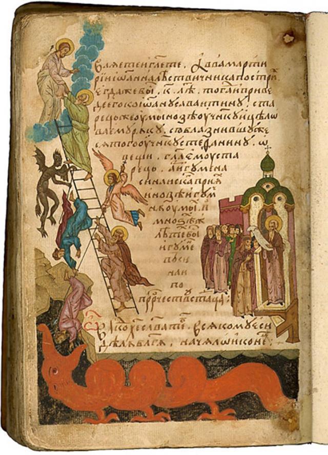 Tratatul de mântuire al Sfântului Ioan Scărarul