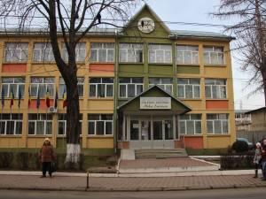 "Colegiul Naţional ""Mihai Eminescu"" Suceava"