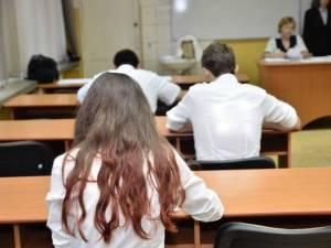 La proba obligatorie (scrisă) a profilului s-au înscris 4.927 de elevi suceveni Foto a1.ro