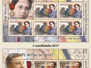 """Ziua Mărcii Poștale Românești: """"1917 - Pe aici nu se trece!"""""""