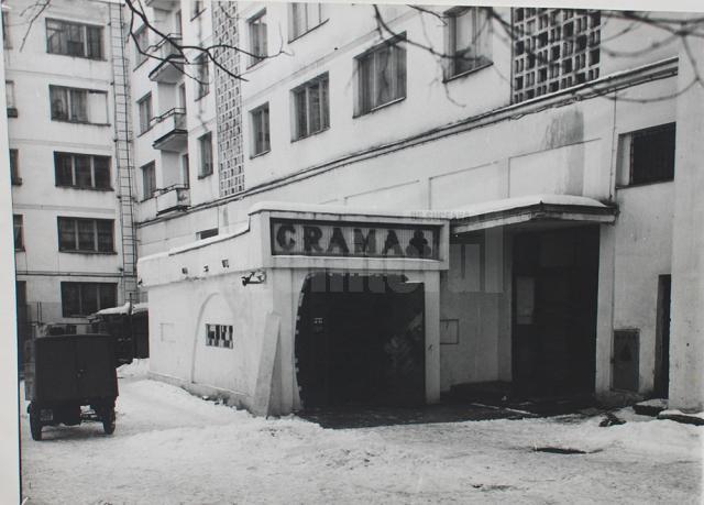 Cum a luat naştere oraşul modern Suceava, ridicat în timp record, pentru o populaţie care crescuse de cinci ori într-un sfert de secol