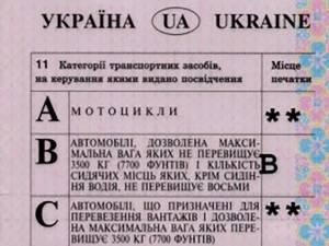 Suceveni prinşi cu permise de conducere ucrainene pe care nu aveau cum să le obţină legal