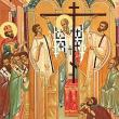 Înălţarea Sfintei Cruci (Post)