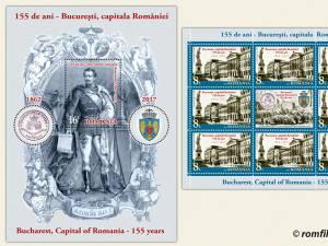 Mărci poştale aniversare dedicate oraşului Bucureşti
