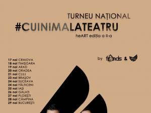 """Turneul Național """"Cu inima la teatru""""- heART, ediția a II-a, ajunge la Suceava și Fălticeni"""