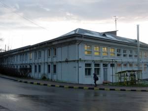 Noua locație în care va funcţiona Registrul Comerţului Suceava