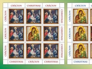 """Emisiunea de mărci poştale """"Crăciun 2017"""""""