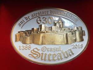 Medalia aniversară 630 ani de atestare documentară a Sucevei