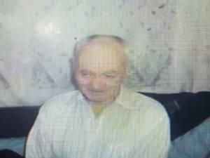 Mihai Holeciuc locuia singur, iar dispariţia sa a fost semnalată de fiică în cursul zilei de vineri, 9 februarie