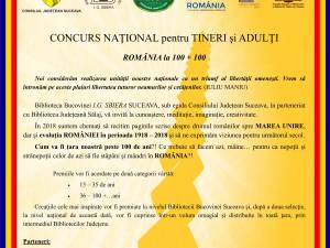 """Concursul Naţional """"ROMÂNIA la 100 + 100"""""""