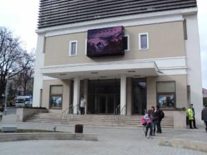 Cinema Modern Suceava