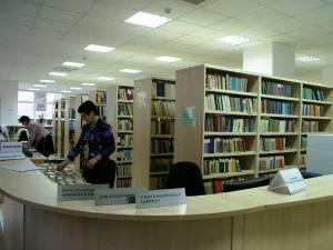 Biblioteca USV