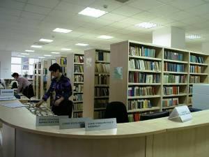 """Biblioteca Universității """"Ștefan cel Mare"""" Suceava"""