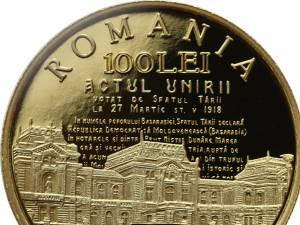 Emisiune numismatică dedicată împlinirii a 100 de ani de la unirea Basarabiei cu România