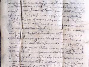 """Documente vechi pierdute"""