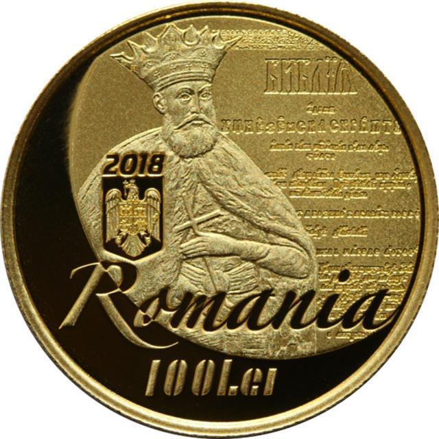 """Emisiunea numismatică cu tema """"330 de ani de la tipărirea Bibliei de la București"""""""