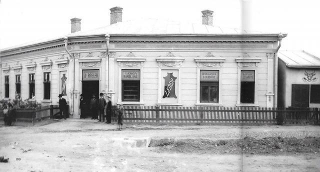 Ițcani - veche clădire a unui magazin în perioada guvernării austriece