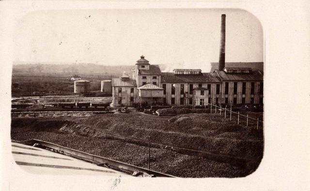 Fosta Fabrică de Zahăr, devenită mai târziu Fabrica de Incălțăminte Străduința