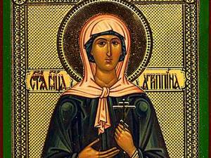 Sfânta Muceniţă Agripina