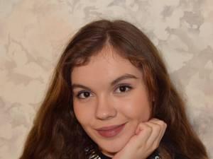 Alexia Ianos