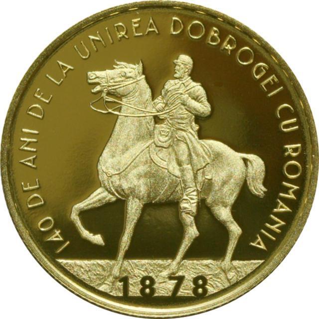 Emisiune numismatică - revers