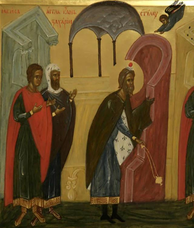 Sfântul Prooroc Zaharia și Dreapta Elisabeta, părinții Sfântului Ioan Botezătorul