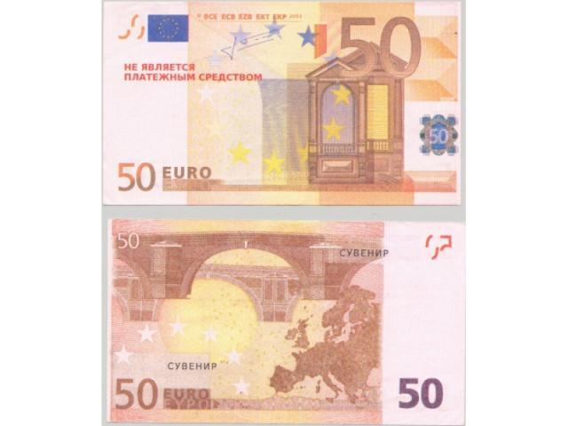 "Bacnota ""suvenir"" - sus- versus bancona reală Foto: IPJ Suceava"