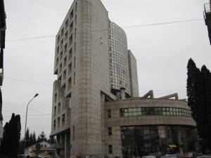 Administraţia Judeţeană a Finanţelor Publice Suceava