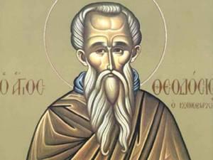Sfântul Cuvios Teodosie, începătorul vieţii călugăreşti de obşte din Palestina