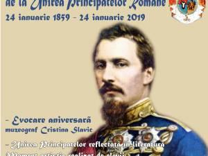 """""""Unirea Principatelor reflectată în literatură"""", la Muzeul Bucovinei"""