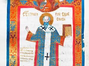 Mitropolitul Anastasie Crimca, 390 de ani de la trecerea la Veşnicie