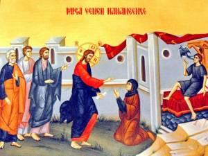 Cananeeanca, o credință vie într-o smerenie desăvârșită