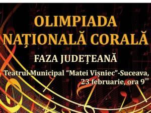 Olimpiada Naţională Corală, faza judeţeană