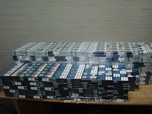 Țigările, în valoare de 2.457 de lei, au fost ridicate în vederea confiscării