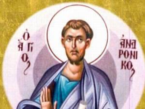 Sfinţii Apostoli Andronic şi soţia sa, Iunia
