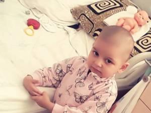 Eliza-Maria Balica are nevoie de ajutor